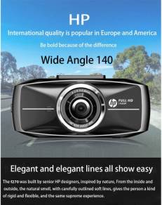 HP Car Camcorder 1080P F270