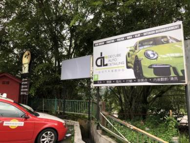 Car Wash & Detailing business let go