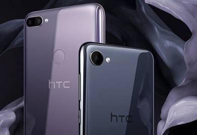 "HTC DESIRE 12 (5.5"" FULLView | HD+ | 3GB RAM)MYSet"