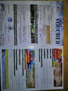 Sales china ground tour voucher-include hotel