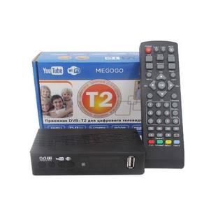 Murah Decoder MyTV