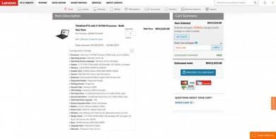 Lenovo thinkpad p72 - like new