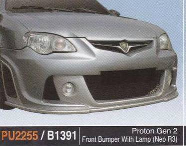 Proton gen 2 persona r3 neo pu bumper x paint max
