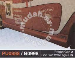 Proton gen 2 persona r3 side skirt pu x paint max