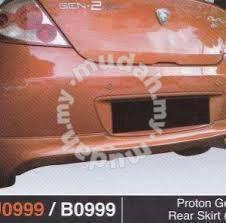 Proton gen 2 persona rear skirt r3 pu x paint max