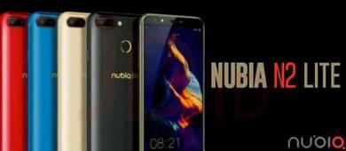 ZTE Nubia N2 lite (3GB RAM | DUAL KAMERA)MYSet