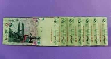 RM5 (kertas) Zeti 11th Series UNC
