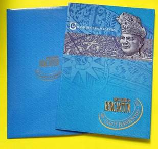 RM1 Siri ke-11 Uncut Sheet of 3 Banknote Prefix AA