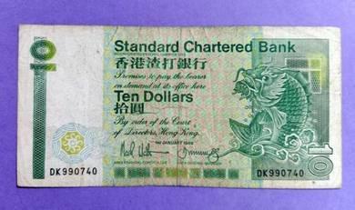 Hong Kong 10 dollars 1989