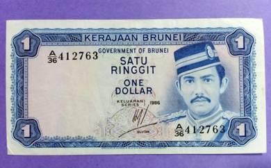 Brunei one ringgit - one dollar 1984