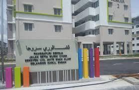 [CORNER UNIT] PANGSAPURI SEROJA Setia Alam Shah Alam Seksyen U13