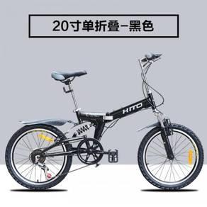 "20"" HITO Germany Brand Folding Bike Full Specs"
