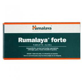 Himalaya Rumalaya Forte (Gout & Joint Pain Sendi
