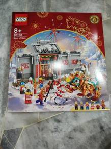 LEGO 80106 Story Nian