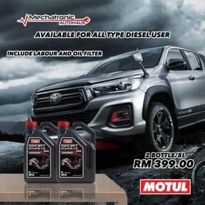 Toyota Hilux Motul TRD Sport Diesel Service