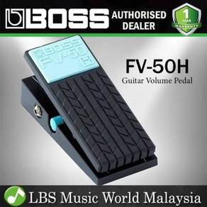 BOSS FV-50H Guitar Volume Control Pedal Stereo
