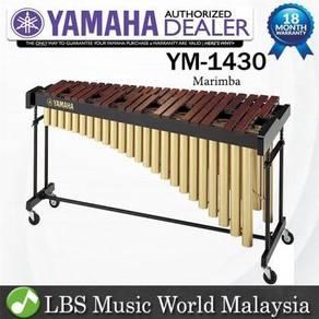 Yamaha YM-1430 4 1/3 Octave Standard Padauk Marimb