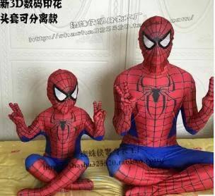 Spiderman kid father 1 set