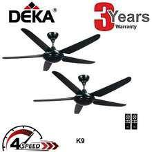 "Deka Kronos 56"" 5 Blade Ceiling Fan K9 With Remote"