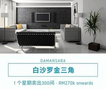Damansara New Township Pre Launch