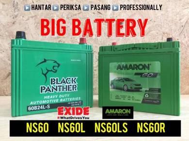 AMARON CAR BATTERY NS60 NS60L NS60LS Bateri Kereta
