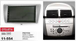 Proton gen 2 persona oem 9* OEM ANDROID PLAYER