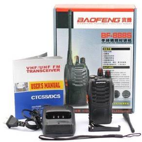 BaoFeng BF-888S 16 Channel BF888S Walkie Talkie