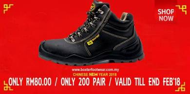 Only-rm80 Only-200 pair safety shoes