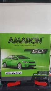 Car battery brand AMARON