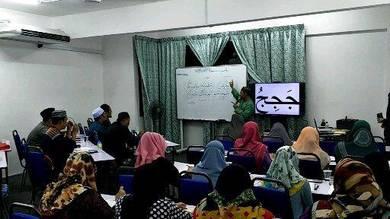 Guru Al Quran & Hafazan Part/Full Time