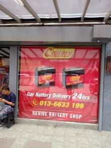 Ns60 - car battery bateri kereta century