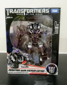 Transformers DOTM Dark Energon Leader Megatron