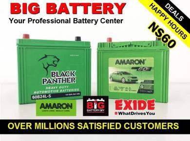 PREMIUM NS60 Car Battery EXIDEAMARON Bateri Kereta