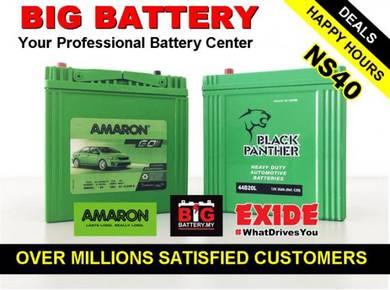 PREMIUM NS40 Car Battery EXIDEAMARON Bateri Kereta