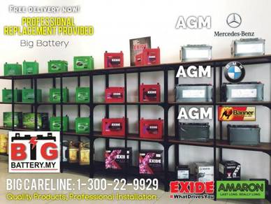 PROFESSIONAL BATTERY CENTER Car Battery Bateri