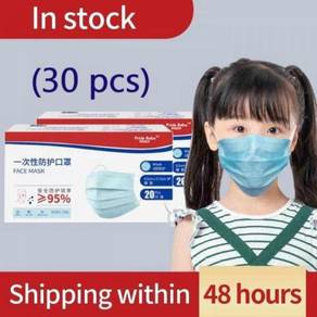 Child Face Masks 3 Ply (30 pcs) – COVID-19