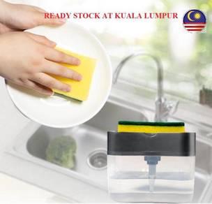 Dishwash Dispenser/Soap Dispenser/Sponge Box Holde