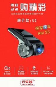 Digital car camcorder U2 dvr blackbox Rm 35