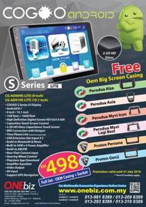 "Cogoo 9""/10.1"" Android Big Screen Player"