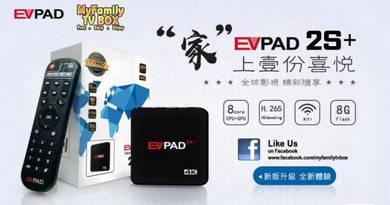 Evpad 2S TV Box Malaysia Edition