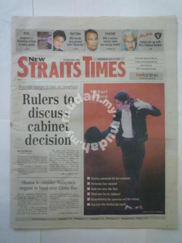 Michael Jackson Death - New Straits Times - Music/Movies/Books/Magazines  for sale in Cheras, Kuala Lumpur