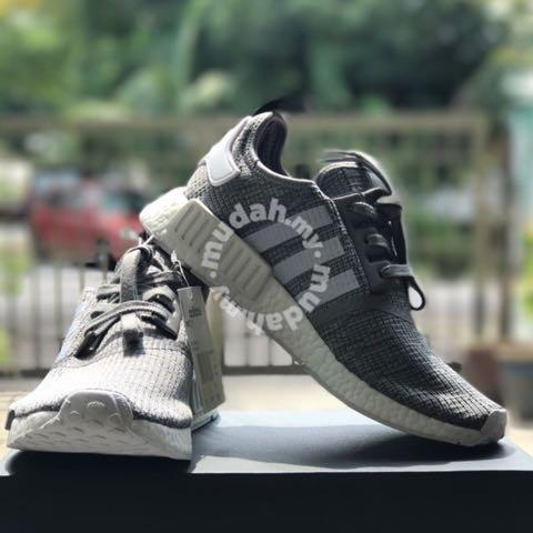 adidas NMD R1 Primeknit Arrives in New
