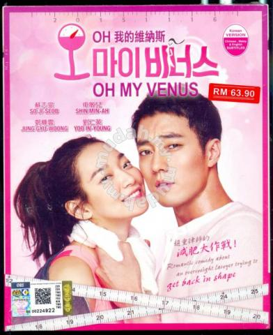 Oh My Venus - New Korean Boxset DVD - Music/Movies/Books/Magazines for sale  in Others, Sabah