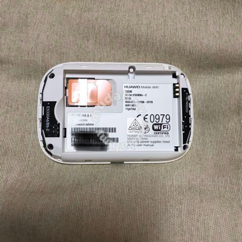 Huawei E5330Bs-2 Wifi Modem