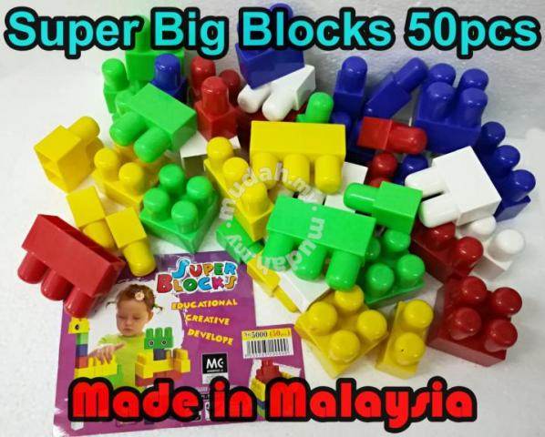 Big lego blocks toy for children - 25 and 50 pcs - Moms & Kids for sale in  Kajang, Selangor