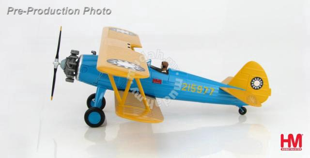 Hobby Master HA8110 Boeing PT-17 Stearman - Hobby & Collectibles for sale  in Gombak, Kuala Lumpur