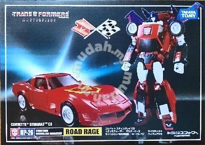 Road Rage MP-26 Takara Tomy with coin - Hobby & Collectibles for sale in  Cheras, Selangor