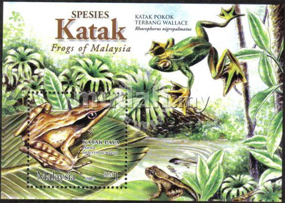 Frog Sale Malaysia 2007 Frogs of Malaysia Stamp