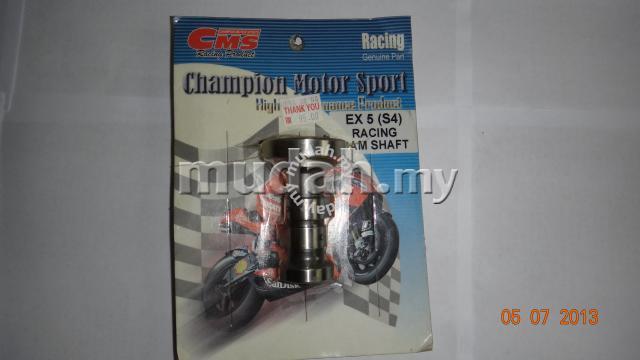 Honda ex5 (S4) Racing Cam Shaft - Image