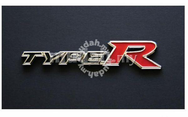 Type r Logo Honda Civic Fd2r Type-r Logo